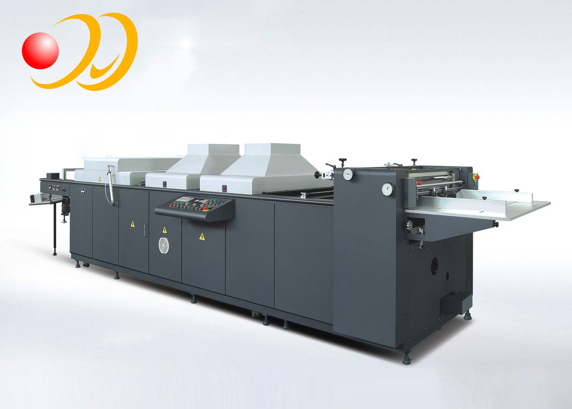 Manual Digital UV Varnish Machine , Spot UV Machine High Efficiency