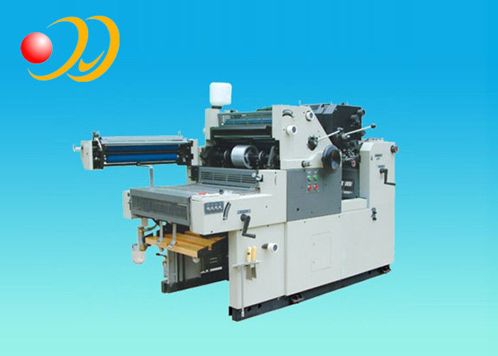 2 Color Offset Printing Press , Commercial  Auto Print Offset Machine