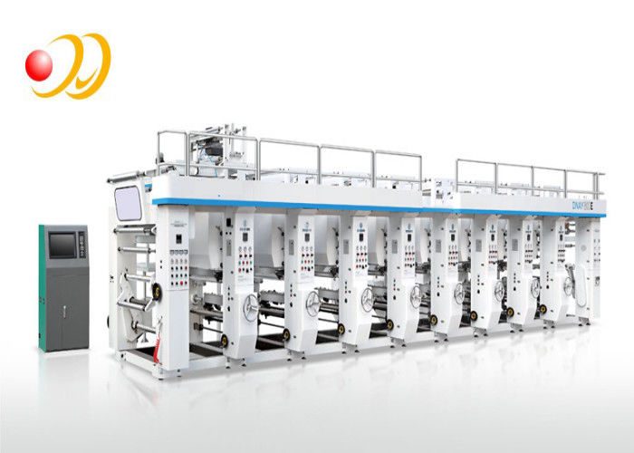 8 Color Computerized Rotogravure Printing Machine For Pvc Shrink Bopp Pet Paper